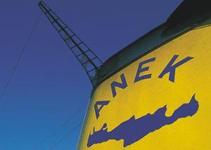 Anek Ferry
