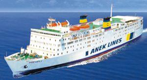Anek F/B Previllis Ferry