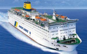 Anek F/B El.Venizelos ferry