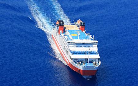 Faroe Islands - Port of Torshavn - Smyril Ferries